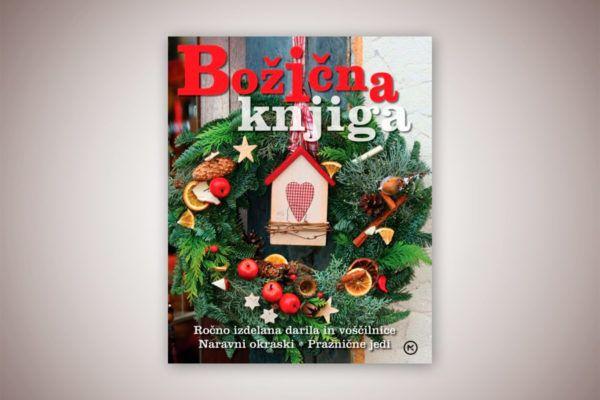 Božična knjiga – Darila, okraski, jedi